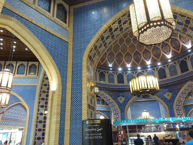 Ibn Battuta Mall Persia