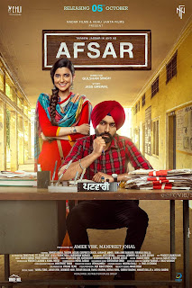 Afsar 2018 Punjabi Movie Tarsem Jassar All Songs + Trailer + Reviews