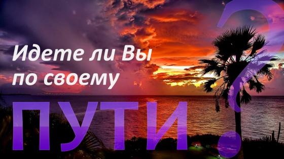 http://yagyalife.blogspot.com/2016/03/path.html
