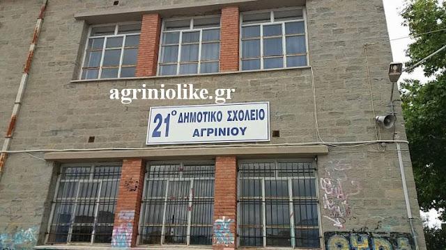 Αποτέλεσμα εικόνας για agriniolike 21o