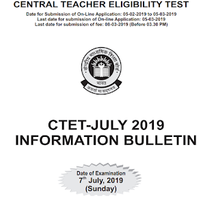 Central Teacher Eligibilty Test 2019 Notification -Online Application form