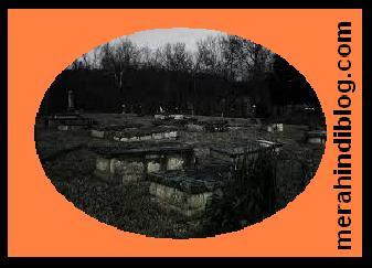 रात के समय श्मशान या कब्रिस्तान में क्यों नहीं जाना चाहिए? Night me shamshan or kabristan me jana kyo varjit hai?