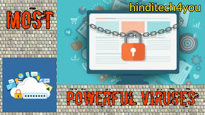 World's most powerful ransomewares virus's in hindi