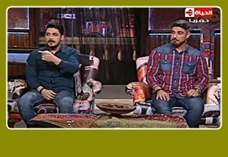 برنامج خلاصة الكلام 26-4-2016 مع خليل و الشناوى قناة الحياة