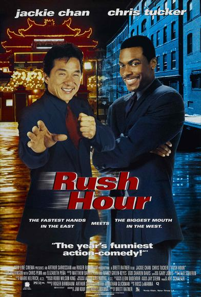 Welcome To The Film Review Blogs Rush Hour