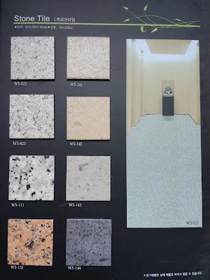 Vinyl Korea Woosoung Stone Tile