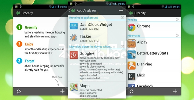 تطبيق Greenfy لتجميد التطبيقات التي تعمل في الخلفية وتسريع الهاتف