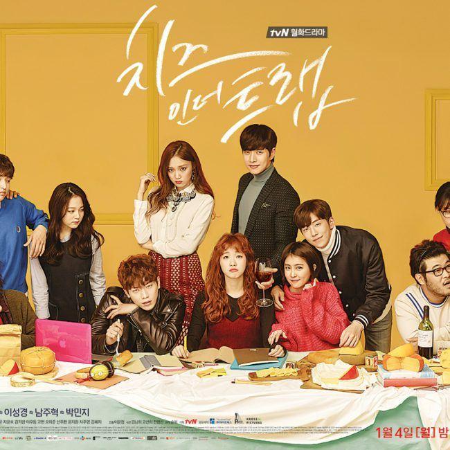 drama korea paling popular, k-drama, peminat drama korea, kaki drama