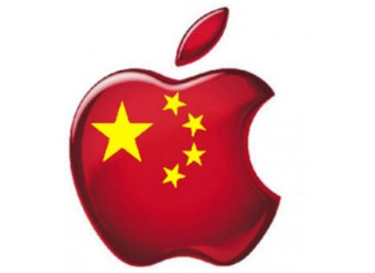 Apple: the company led by Tim Cook would not treat its Chinese customers as well as others