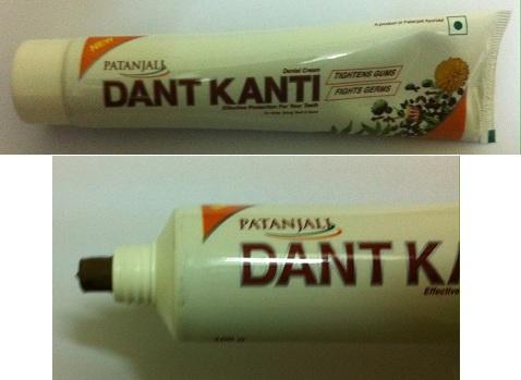 dant-kanti-patanjali-review-price-online