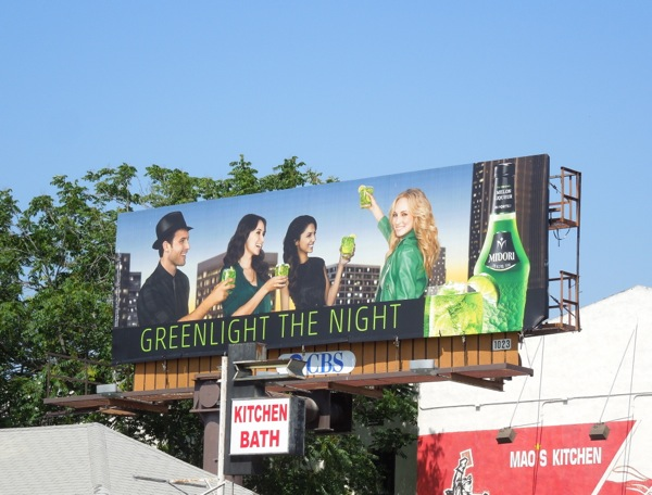 Midori Greenlight the night billboard