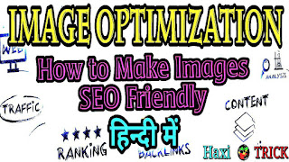 SEO Image Optimization Kaise Kare In Hindi