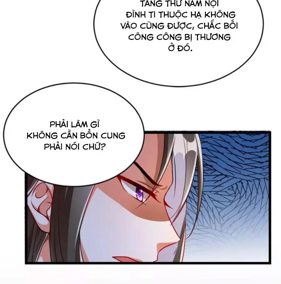 Thái Tử Điện Hạ, Nô Tài Có Hỉ Rồi chap 27 - Trang 47
