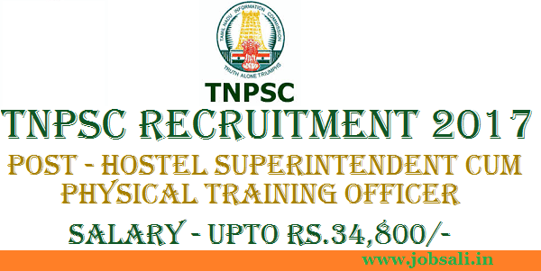 TNPSC Notification 2017, Govt jobs in Tamilnadu, TNPSC Online application form