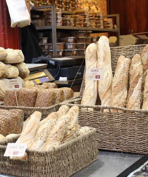 jewish bread market shop