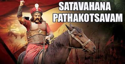 Satavahana Pathakotsavam