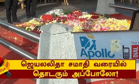 Jayalalitha – Apollo hospital