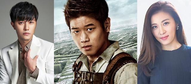 《移動迷宮》民豪加入韓劇《普羅米修斯》與河智苑 晉久一同演出300億韓元的諜戰大片