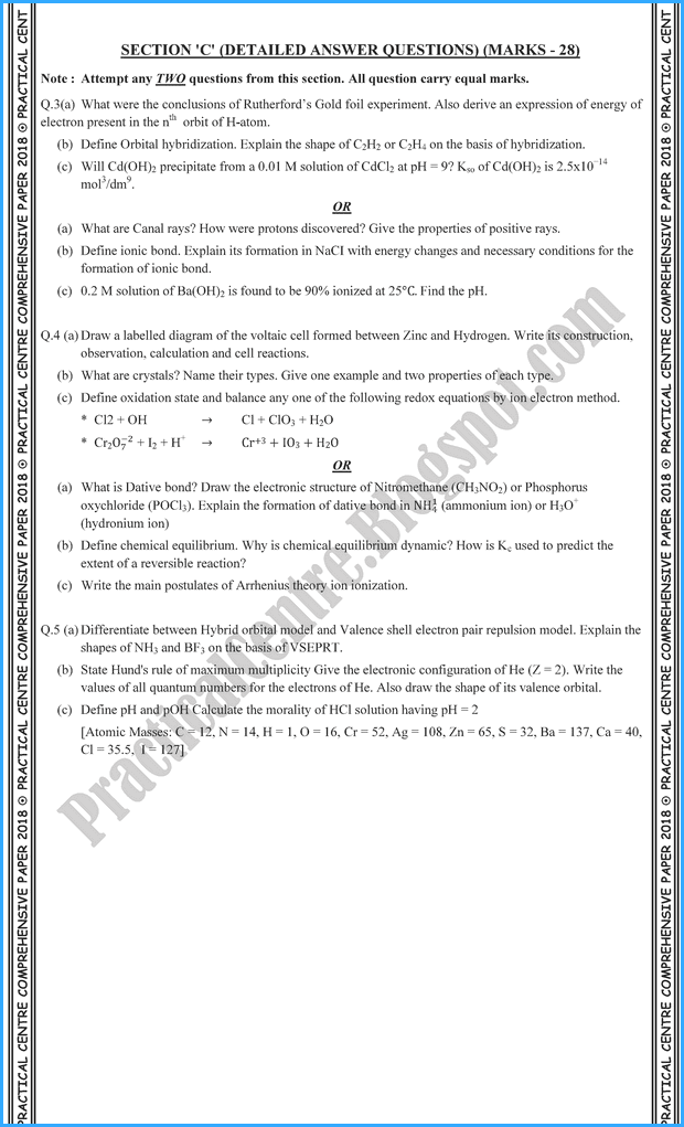 chemistry-xi-practical-centre-guess-paper-2018-science-group