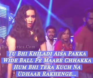 song-quotes-2018-hard-hard-lyrics-batti-gul-meter-chalu-mika-singh