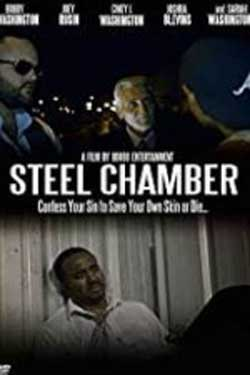 Steel Chamber (2014)