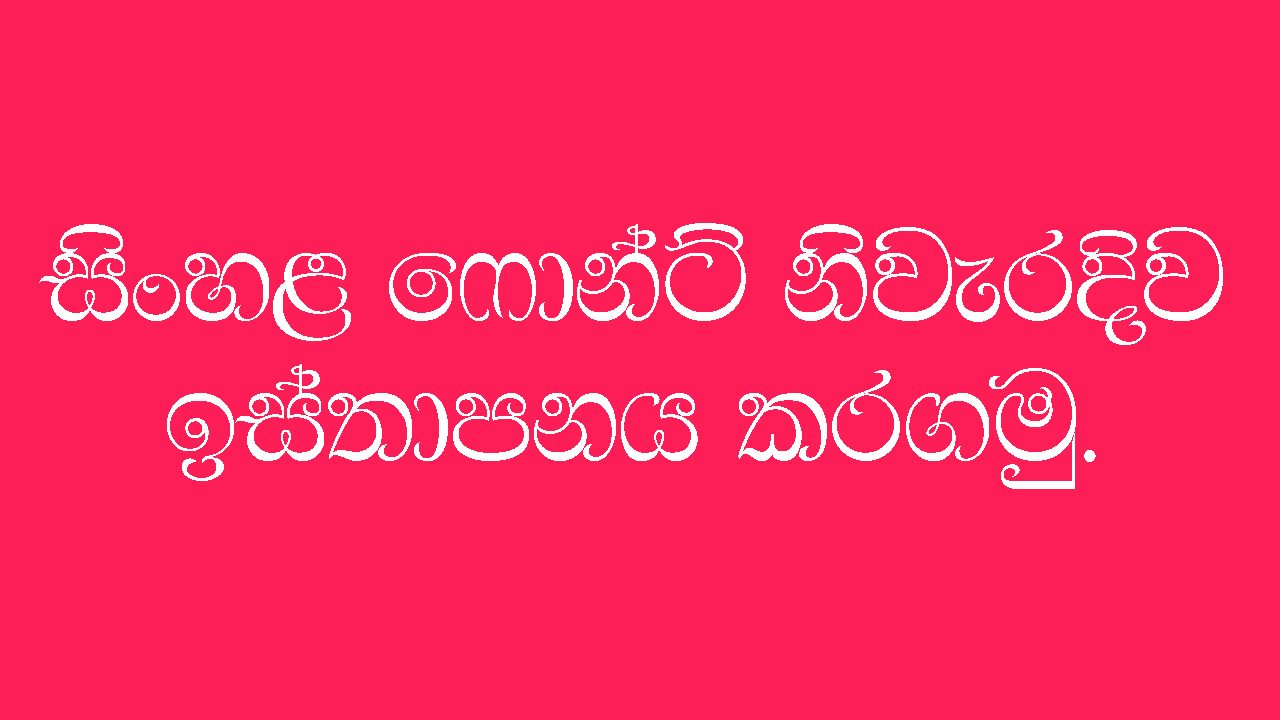 free download sinhala fonts for windows 7