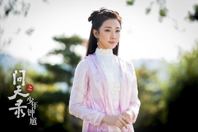 Wen Tian Lu Jian Ren Zi
