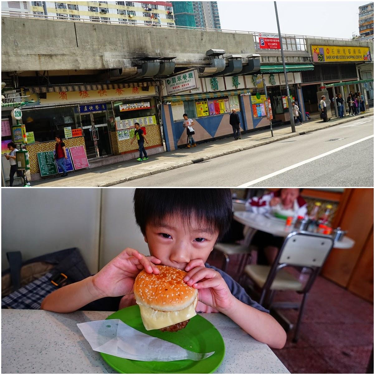 好食過「時新」絶對城市驚喜的$10漢堡包 @ 石硤尾賓墟快餐廳 | 大仁生活 – U Blog 博客