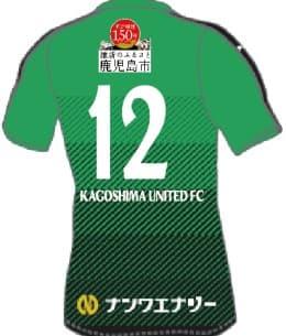 鹿児島ユナイテッドFC 2018 ユニフォーム-ゴールキーパー-2nd