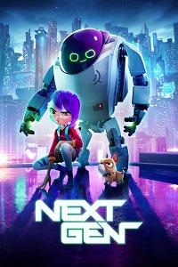 Poster Next Gen