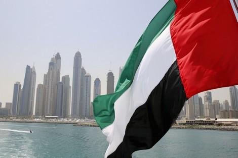 الجهوية 24 - الإمارات تدين اعتراف ترامب بالقدس عاصمة لإسرائيل