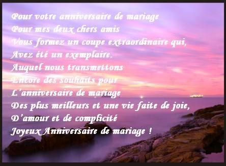 Texte Anniversaire De Mariage Dun Ami Texte Anniversaire