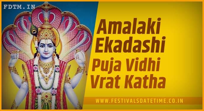 Amalaki Ekadashi Puja Vidhi and Amalaki Ekadashi Vrat Katha