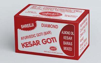 Shreeji Ayurvedic Kesar Soap