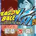 Dragon Ball KAI All Episode (001-159) Subtitle Indonesia