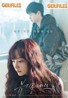 Movie Korea Beautiful Days (2018)