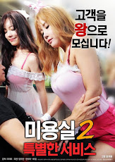 Beauty Salon Special Services 2 (2018) [เกาหลี 18+]