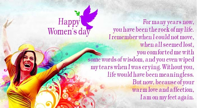 women's day quotes in english