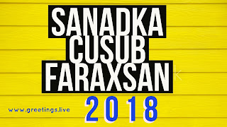 Yellow colour wooden board BG fonts in Black and white blue colour combination Somali Language Happy New Year