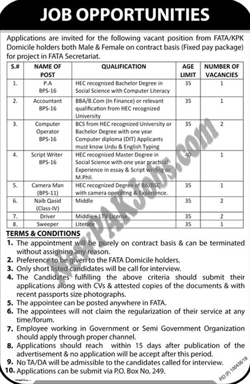 Vacancies announced in KPK, Fata 2018 for P.A, Accountant, Computer Operator, Writers, Naib Qasid & Other
