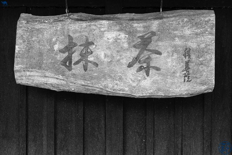 Le Chameau Bleu - Blog Voyage Japon  Balade à Hiraizumi - Séjour dans le Tohoku - Japon