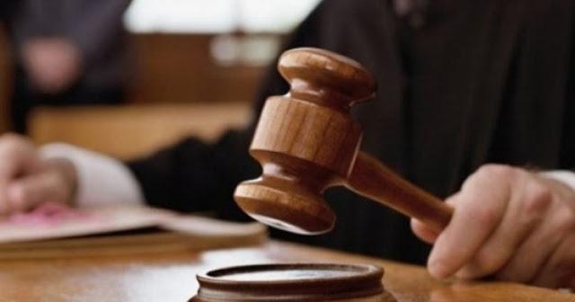 Ja kur konsiderohet se Gjyqtari ka kryer shkelje disiplinore!