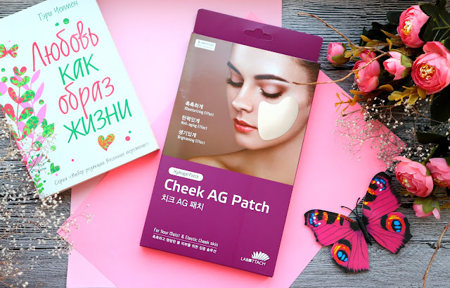 Labottach Cheek AG Patch