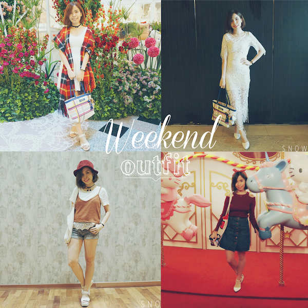 [Fashion] Weekend Outfit #6 December