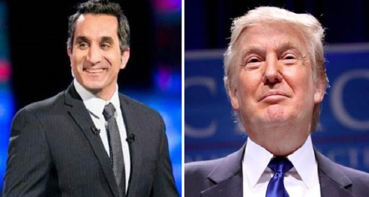 قرار عاجل الآن من ترامب ضد الإعلامي المصري المعروف باسم يوسف