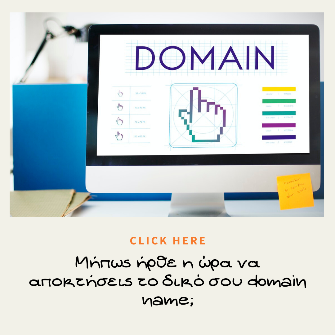 Get your domain