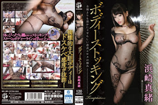 [ATFB-322] Body Stockings Temptation – Mao Hamasaki