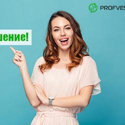 Кандидаты: Rebotic Limited – 24% чистой прибыли за 4 дня работы!