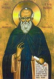 Άγιος Μάξιμος Ομολογητής  580 στην Κωνσταντινούπολη - † Αύγουστο του 662