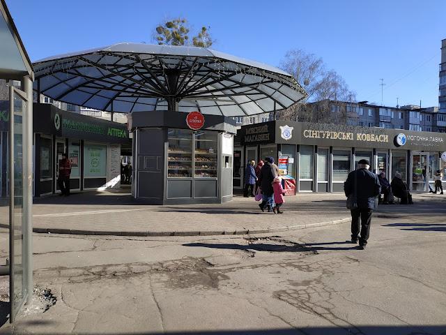 Рынок Семейный в Житомире.